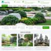 Cảnh quan sân vườn Việt